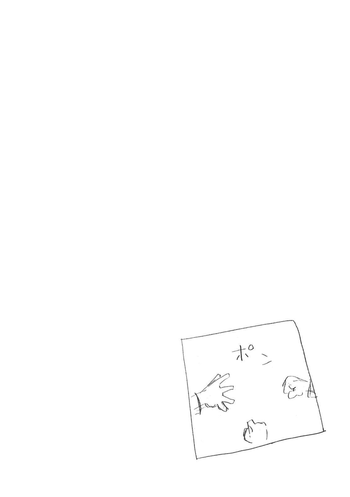 Minami-ke - Chapter 205