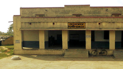 haunted railway stations, begunkodor railway station west bengal