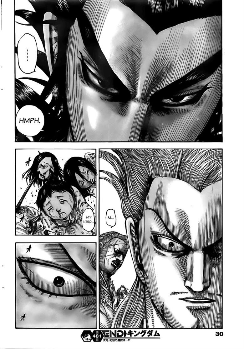 Kingdom - Chapter 496