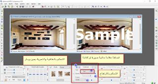 تحميل وتفعيل برنامج Advanced JPEG Compressor
