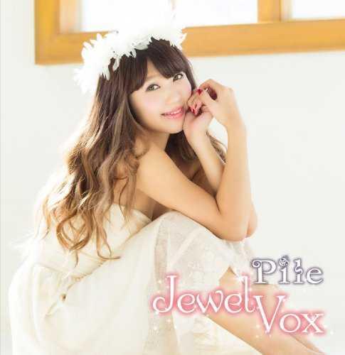 [MUSIC] Pile – Jewel Vox (2015.03.05/MP3/RAR)