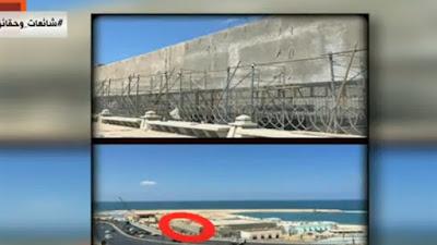 حقيقة صورة جدار كورنيش الإسكندرية, رد فعل الحكومة,