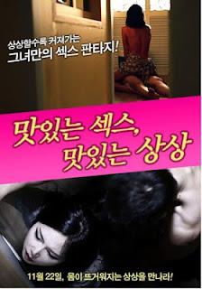 Delicious Sex Delicious Imagine (2012)