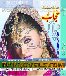 Free Download PDF Monthly Hijab Digest December 2015