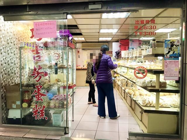 巧吉芳西點蛋糕~台北捷運民權西路站