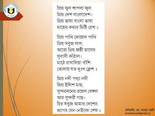 http://bengirhaue.blogspot.com