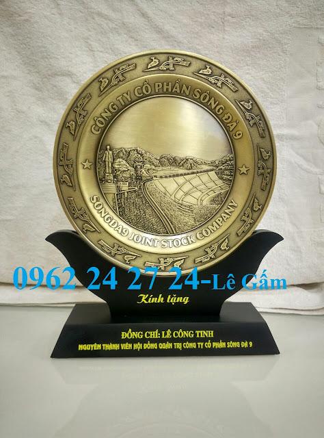 nơi đúc đĩa theo yêu cầu, nhận trạm khắc nội dung lên đĩa đồng - 260095