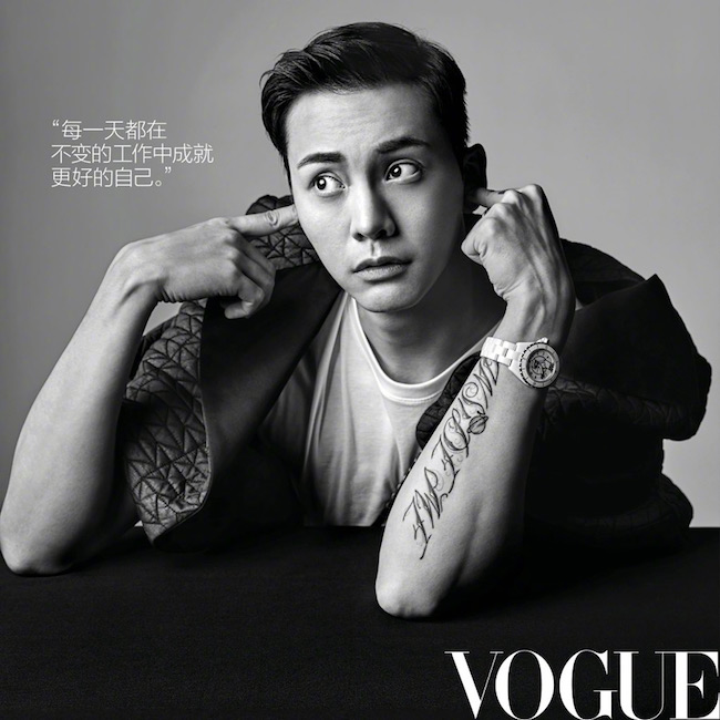 William Chan Vogue China, William Chan 2017, Vogue China