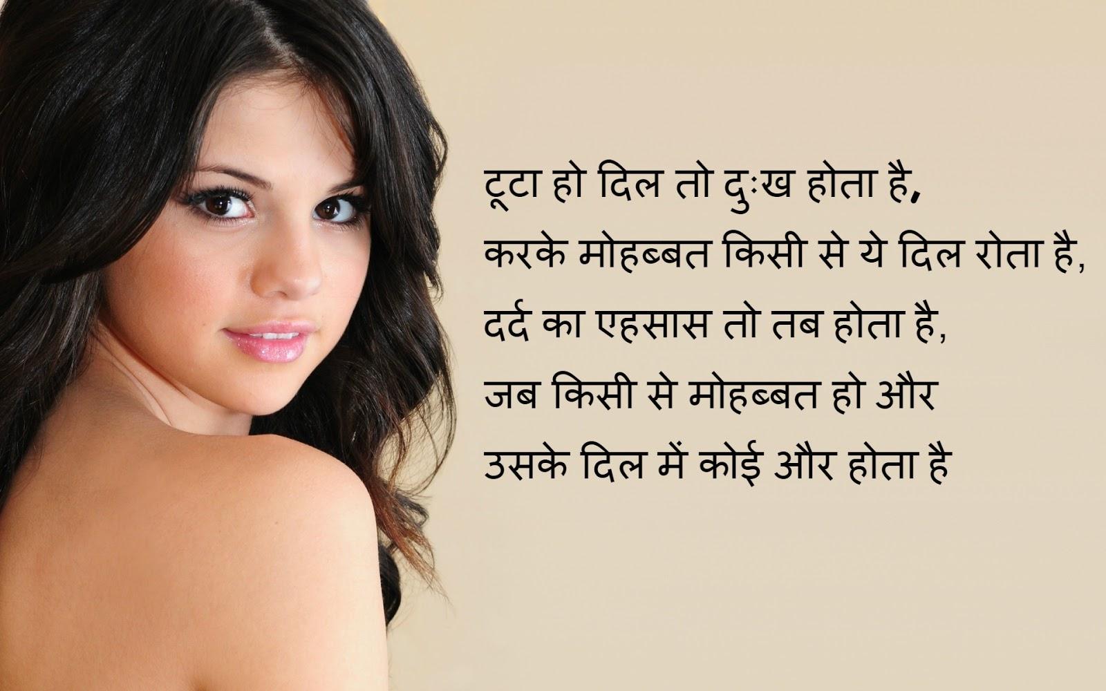 Life hack hindi shayri follow followforfollow lol complicated follow my writings on