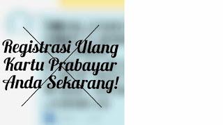 kartu-perdana-internet-tanpa-registrasi