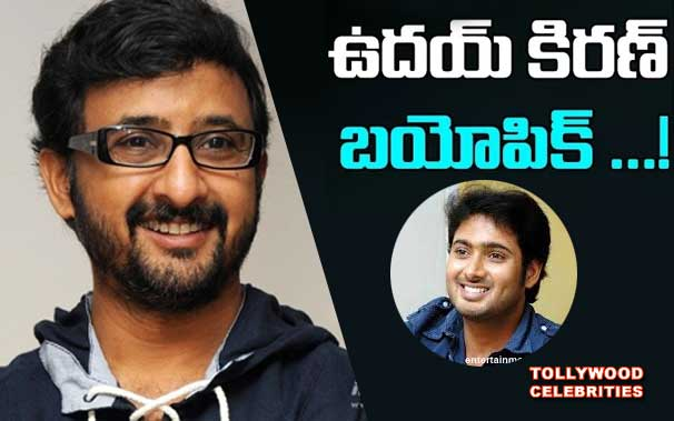 Big Hero's Episode In Uday Kiran Biopic Cover Mega Incidents?