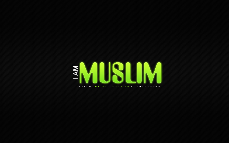 Wallpapers: Islamic