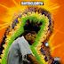 "Mixtape:  Jesse Boykins III ""Bartholomew"""