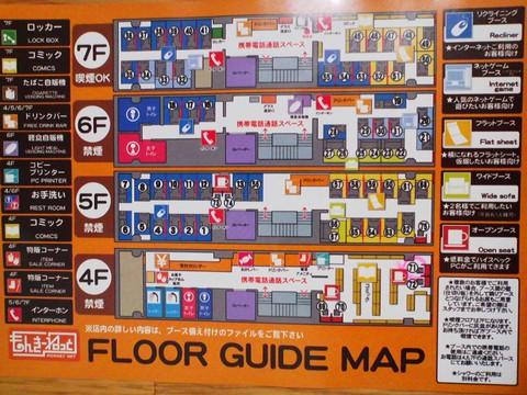 フロアマップ2 もんきーねっとアキバ店