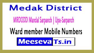 MIRDODDI Mandal Sarpanch | Upa-Sarpanch | Ward member Mobile Numbers Medak District in Telangana State
