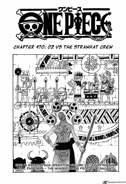 One Piece 470