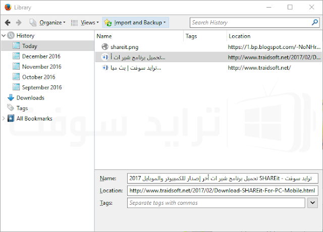 تحميل فايرفوكس عربي 2019 التحديث الأخير