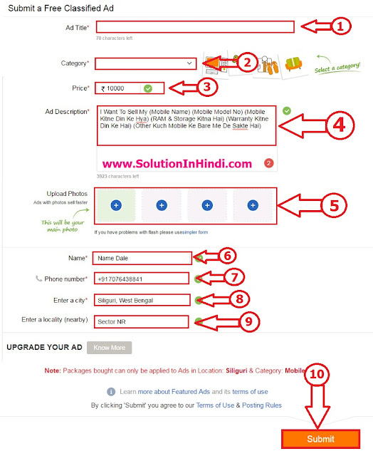 computer se olx par free me ad submit kare - www.solutioninhindi.com