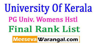 University Of Kerala PG Univ. Womens Hstl 2016-17 Final Rank List