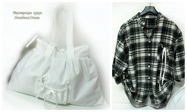 Туника и сумка