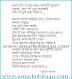 valentines day bengali poem 2018