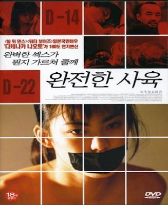 Прекрасное образование 2: 40 дней любви / Perfect Education 2: 40 Days of Love / Kanzen-naru shiiku: Ai no 40-nichi.