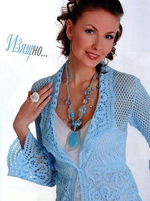 30980b588259 Uncinetto d oro  Deliziosa giacca di pizzo color azzurro!!!