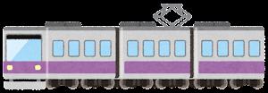 電車のイラスト(紫)