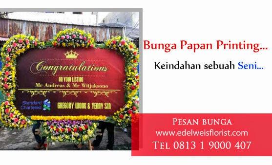 karangan bunga papan, bunga papan digital printing, bunga pernikahan, bunga duka cita, bunga congratulations, toko bunga