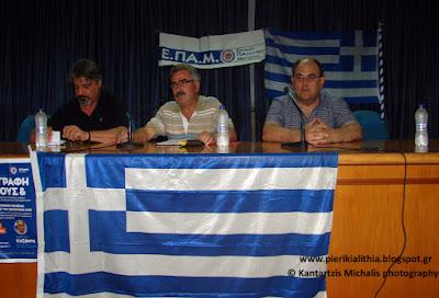Δημήτρης Καζάκης: Η Ελλάδα μετατράπηκε σε πολεμική εφεδρεία του Ισραήλ...