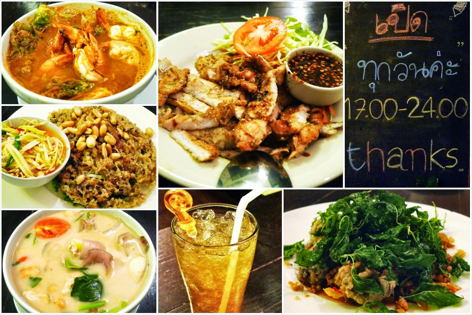 Amazing thailand gourmet november 2012 for Ar roi thai cuisine