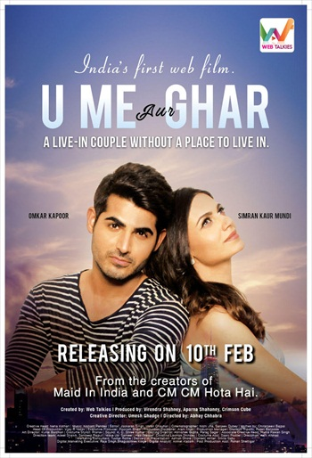 U Me Aur Ghar 2017 Hindi 480p HDRip 300MB
