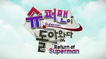 The Return Of Superman Episode 156