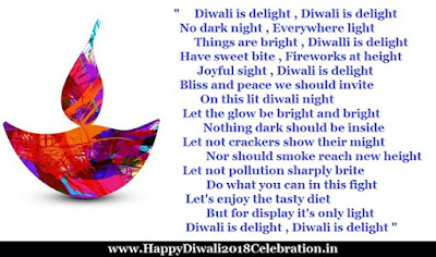 diwali poem in english for school students 2018