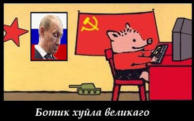 путинская ферма троллей ольгино боты
