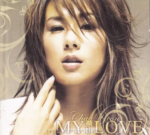 Chae Yeon – My Love [香港] (Hong Kong Version) (AAC)