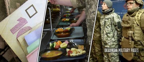 Норми забезпечення військовослужбовців різних відомств