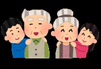 孫に肩を揉まれる老夫婦のイラスト
