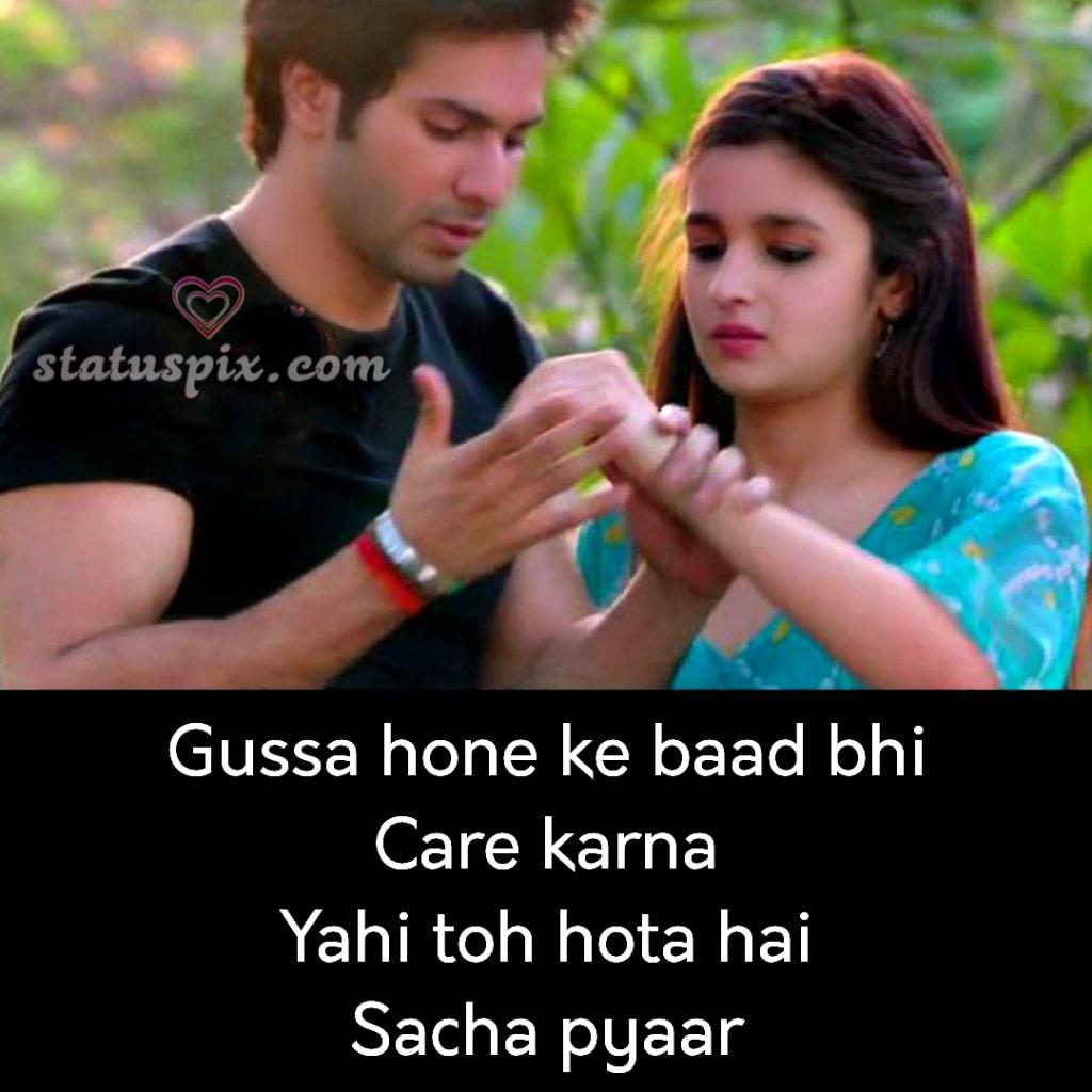 Best Love Shayari in Hindi For Lovers   Loving Shayari Hindi