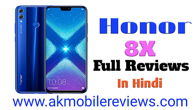 Honor 8x Full Reviews In Hindi