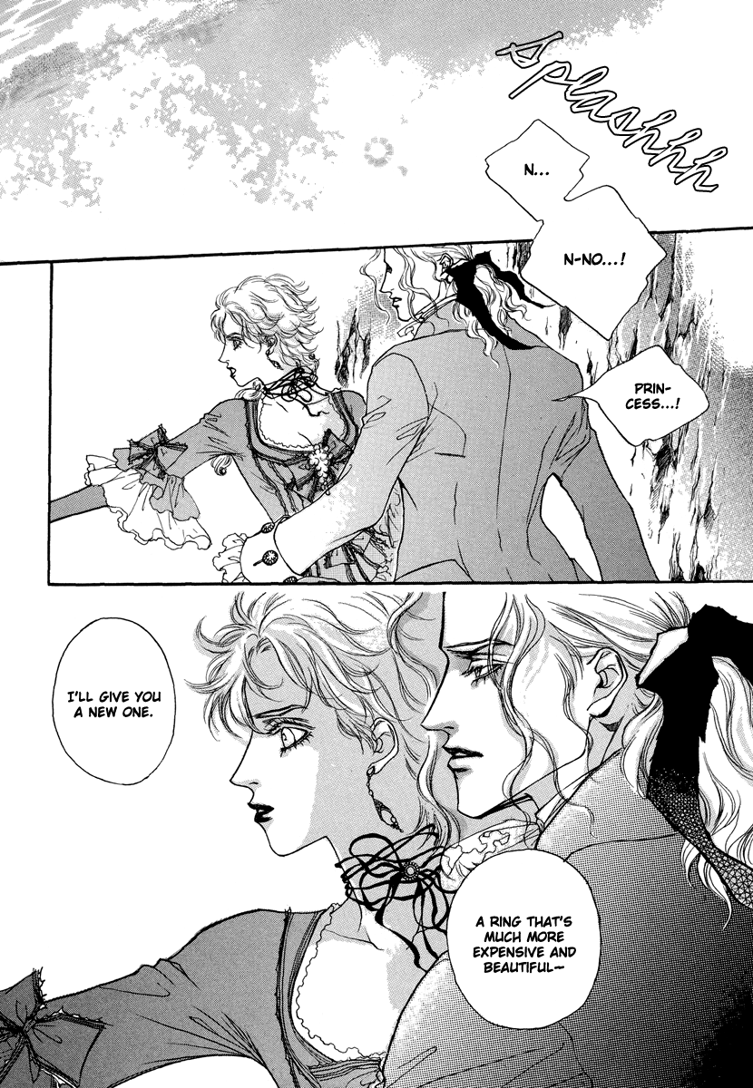 Evyione - Chapter 64