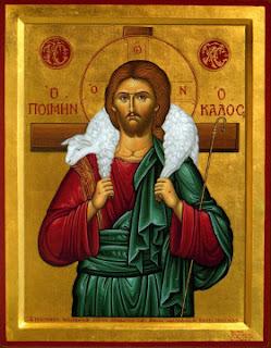 Jésus Bon Pasteur, Prière
