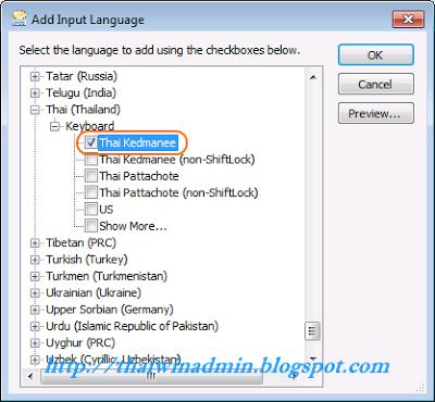 download thai windows xp