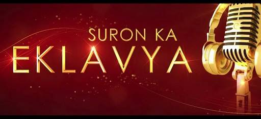 'Suron Ka Ekalavya' DD National Upcoming Singing Reality Tv Show Wiki Audition,Judges,Timing,Promo