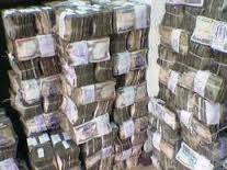Nigerian money in bulk
