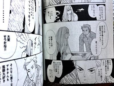 雲田はるこ 「昭和元禄落語心中」