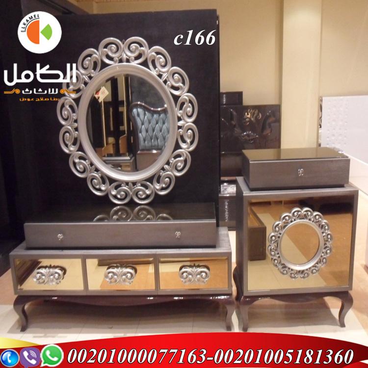 صور غرف نوم مودرن 2017 2018 فخر الصناعه الدمياطيه بمعرض الكامل