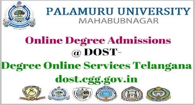 Palamuru University, Online Degree Admissions 2017, dost degree online services telangana