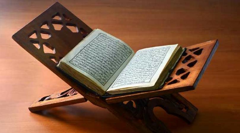 Umatizen | KItab Suci Al Quran | Khazanah | Umatizen.com