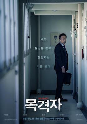 The Witness (Mok-gyeok-ja) 2018 Custom HD Sub